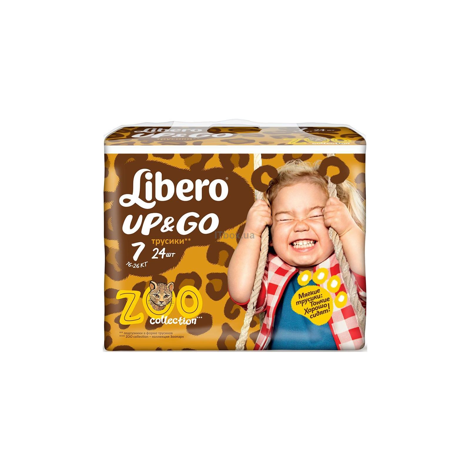 libero up&go 5 купить