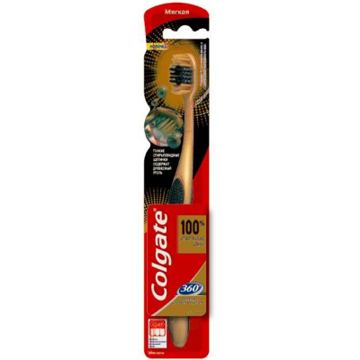 Зубная щетка Colgate 360 Золотая с древесным углем (8718951071407)