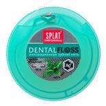 Зубная нить Splat Professional Dental Floss с волокнами серебра Фото