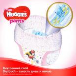 Подгузник Huggies Pants 4 для девочек (9-14 кг) 52 шт Фото 2