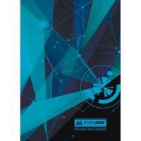 Канцелярская книга BUROMAX A4, 96sheets., Space, blue Фото