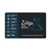 Антивирус Zillya! Total Security  на 1год 2 ПК, скретч-карточка Фото