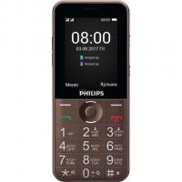 Мобильный телефон PHILIPS Xenium E331 Brown Фото