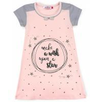 Піжама Matilda сорочка со звездочками Фото