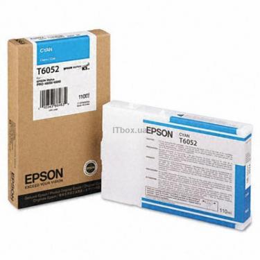 Картридж Epson St Pro 4800 /4880 cyan (C13T605200) - фото 1