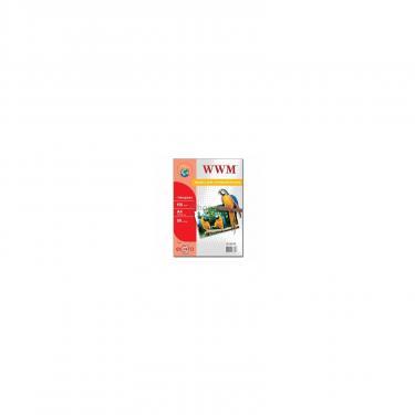 Бумага WWM A4 (G150.50) - фото 1
