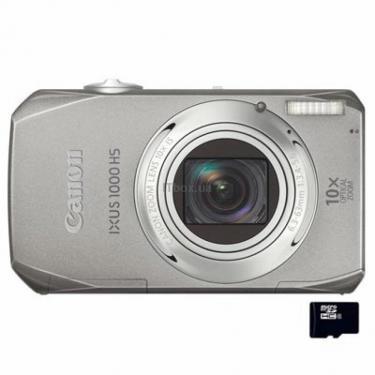 Цифровий фотоапарат IXUS 1000 HS silver Canon (4347B014) - фото 1