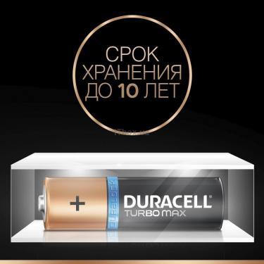 Батарейка Duracell AA TURBO MAX LR6 MN1500 * 4 (5000394069190 / 81546727) - фото 5