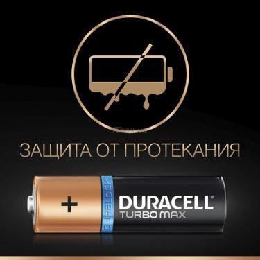 Батарейка Duracell AA TURBO MAX LR6 MN1500 * 4 (5000394069190 / 81546727) - фото 7