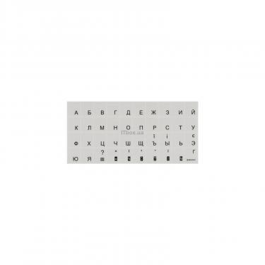 Наклейка на клавіатуру BRAIN black (STBRTRBLACK) - фото 1
