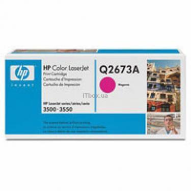 Картридж CLJ 3500/3550 magenta HP (Q2673A) - фото 1