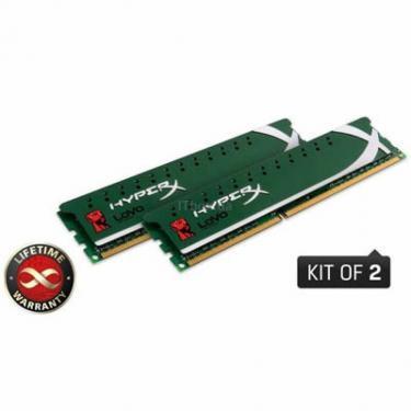 Модуль пам'яті для комп'ютера DDR3 4GB (2x2GB) 1333 MHz Kingston (KHX1333C9D3UK2/4GX) - фото 1