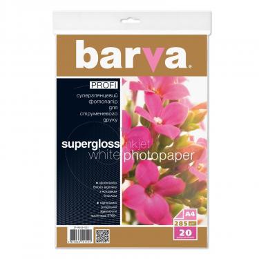 Бумага BARVA A4 PROFI (IP-BAR-P-R285-033) - фото 1