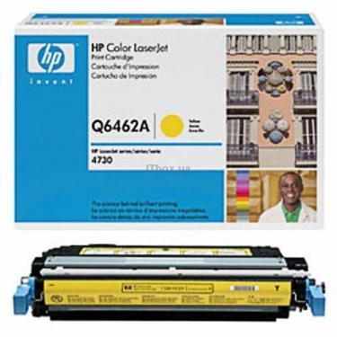Картридж HP CLJ 644A yellow, для 4730 series (Q6462A) - фото 1