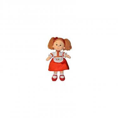 Мягкая игрушка Lava Украинские девчата - Кукла Маричка (озвуч., укр. Я Фото
