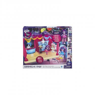 Игровой набор Hasbro My Little Pony Equestria Girls В школе Фото