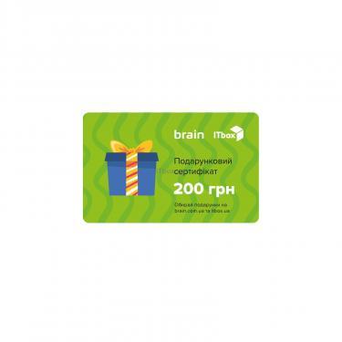 Подарочный сертификат на 200 грн Brain/ITbox - фото 1