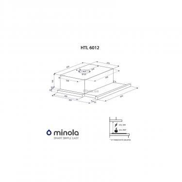 Вытяжка кухонная MINOLA HTL 6012 BR 450 LED - фото 10