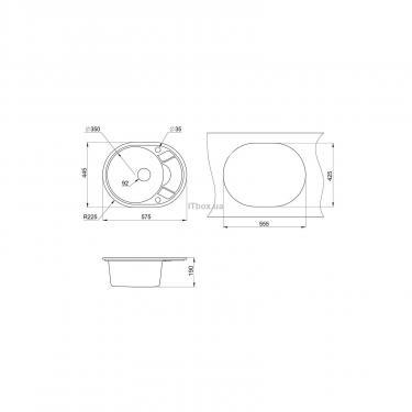 Мойка кухонная Minola MOG 1145-58 Арктик Фото 1