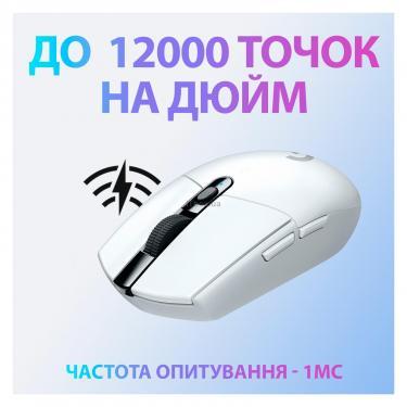 Мышка Logitech G305 Lightspeed White Фото 2