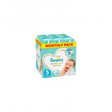 Підгузок Pampers Premium Care Junior 5 (11-16 кг) 136шт (8001090959690) - фото 1