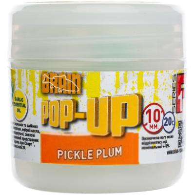Бойл Brain fishing Pop-Up F1 Pickle Plum (слива с чесноком) 10 mm 20 gr (1858.02.39)